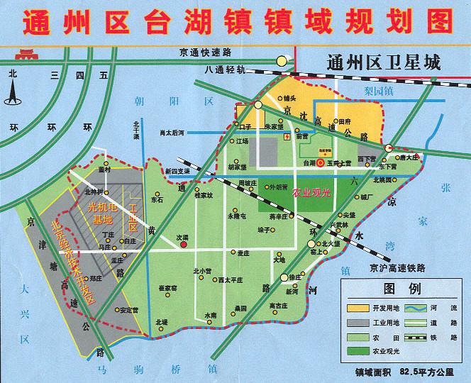 台湖镇产业结构调整和战略转型有了更加强劲的政策